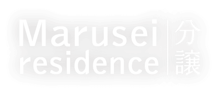 Marusei residence分譲